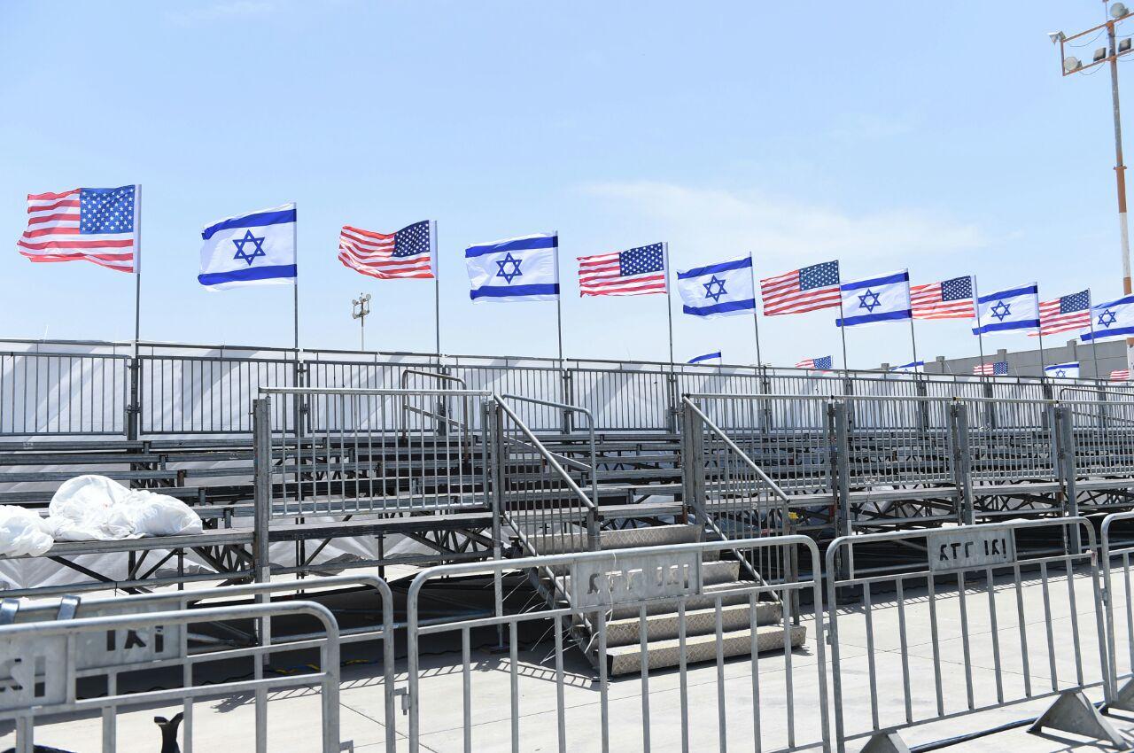 Trump Heads To Jerusalem Seeking Israel-Palestine Talks -6354